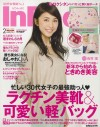 InRed 2013年 2月号