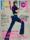 ELLE japon 2013年 11月号