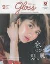 2015年 gloss 9月号